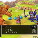 dragon quest xi 3ds