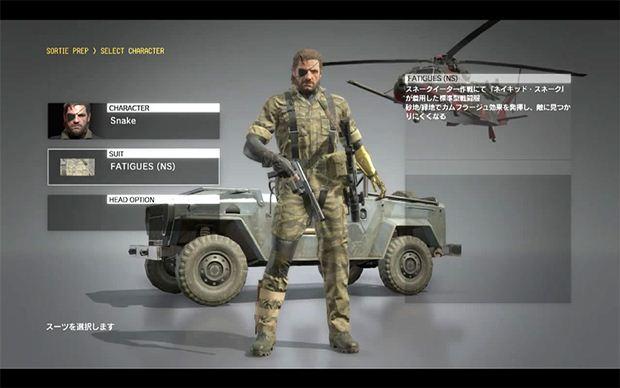 Metal Gear Solid 5 The Phantom Pain DLC