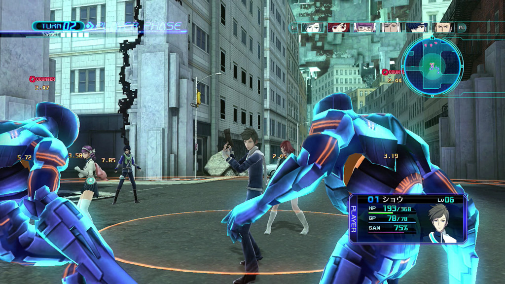 lost dimension battle