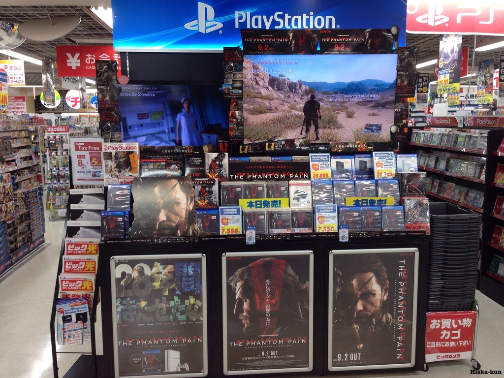 metal-gear-solid-v-japan-store-3