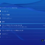 ps4 update 3.50