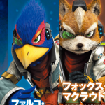 Star Fox Zero 5