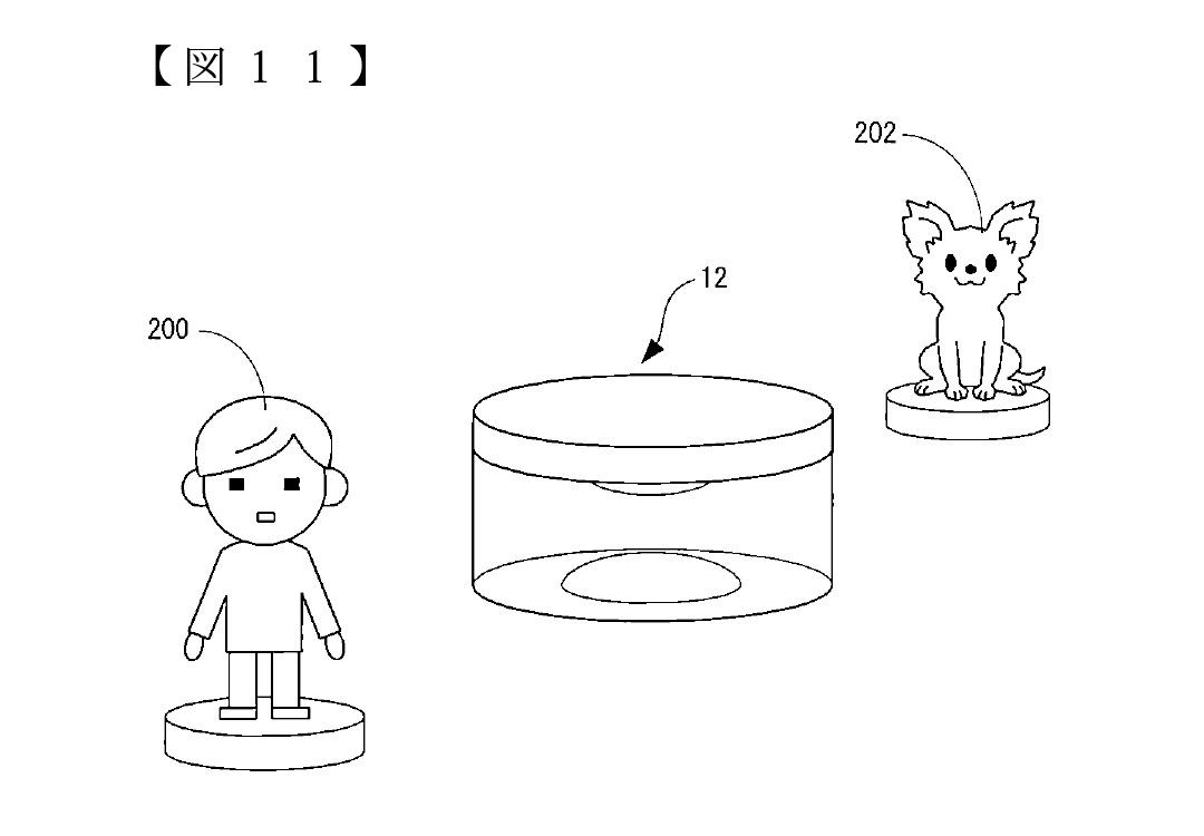 nintendo patent wtf