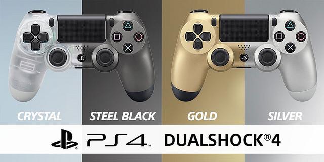 dualshock 4 special range