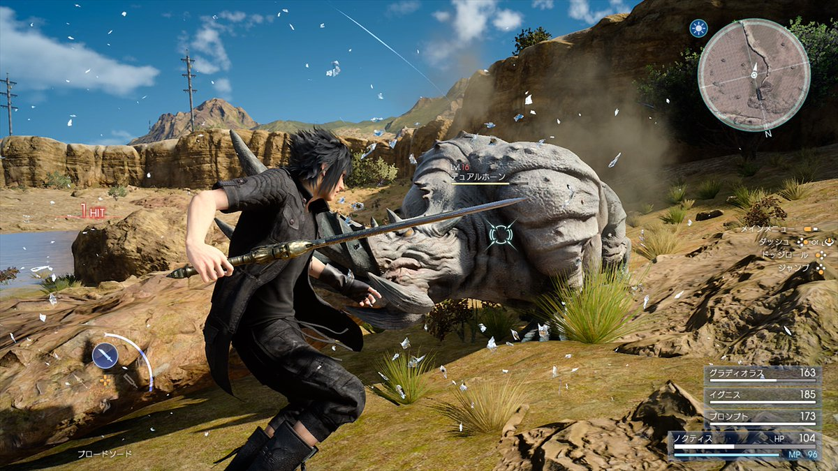 Final Fantasy 16 Will Be More On The Action RPG Side, Says Final Fantasy  15's Brand Manager