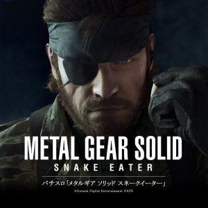 metal gear pachinko machine