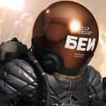 Metal Gear Solid_Pachinko (6)