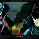 Persona 5 Off To A Great Start In Japan, Sells 70% of Day One Stock
