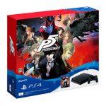 Persona 5 PS4 Slim Bundle Announced