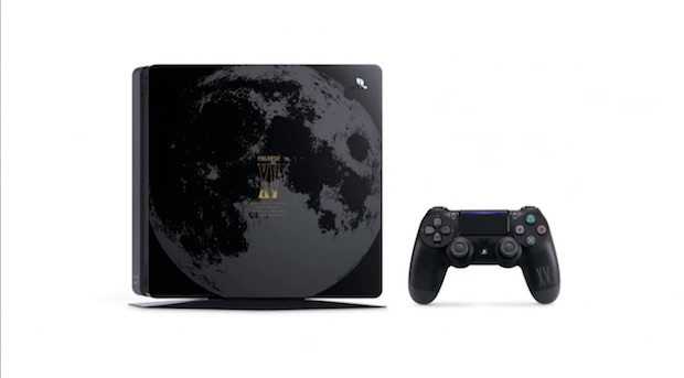 ps4-lunar-edition-ff15