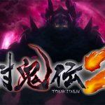 Toukiden 2 On PC Runs At 60 FPS
