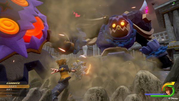 "Kingdom Hearts 3 – New Screenshot Showcased ""Rock Troll"", Will Be ..."