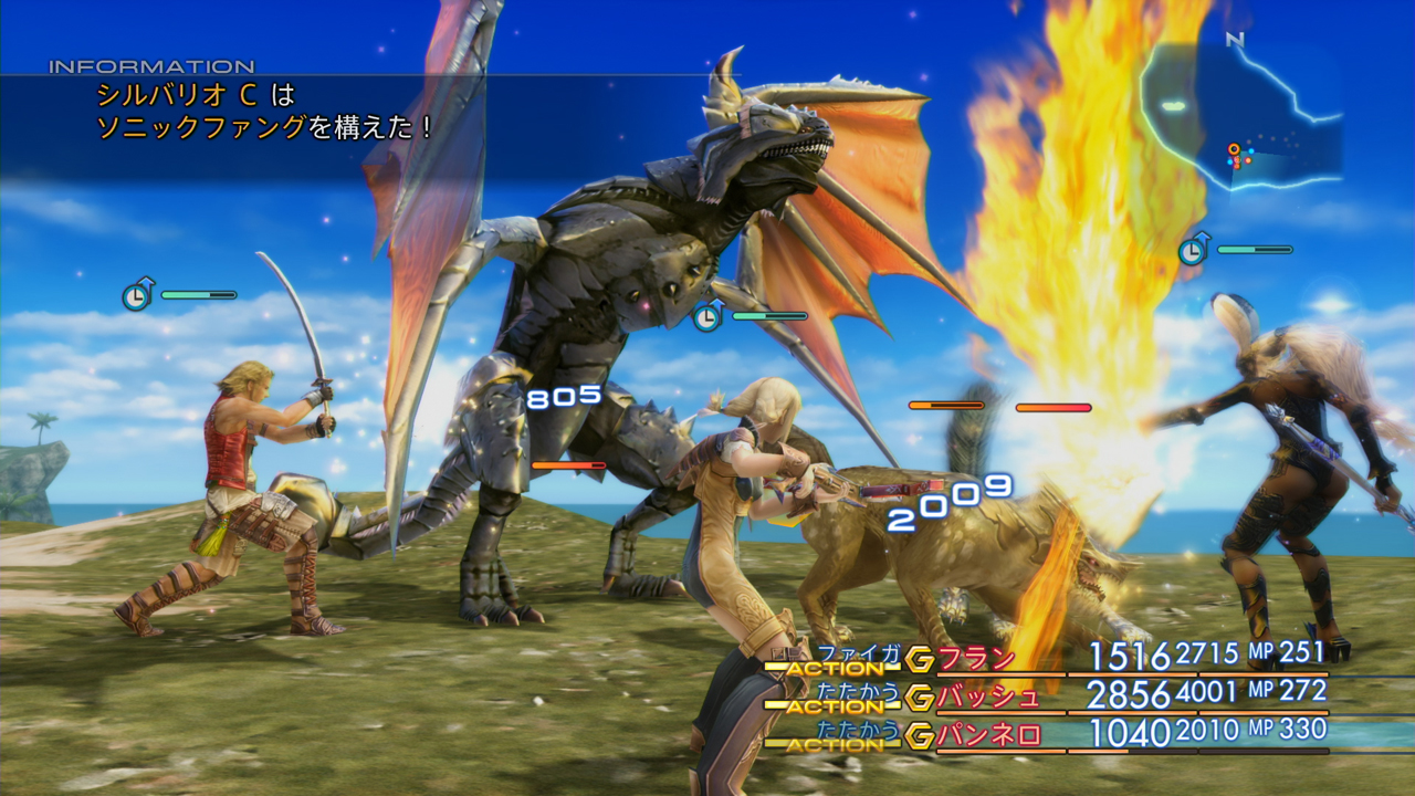 genre game role playing game final fantasy