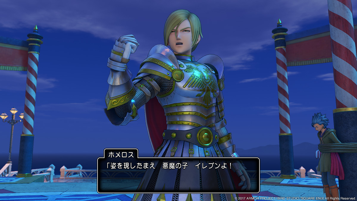 Dragon Quest 11 Gets Loads Of Screenshots For PS4 and 3DS Versions « Video Game News, Reviews ...