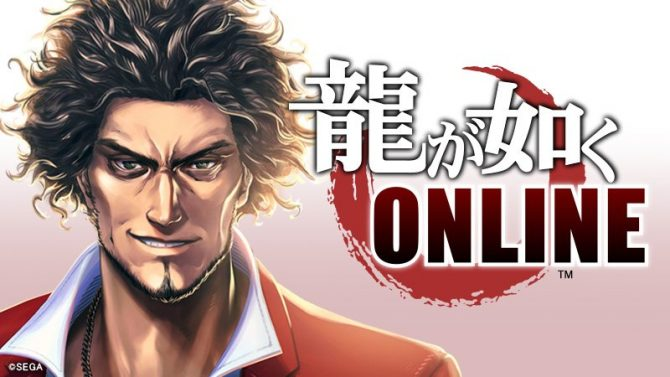 Fist of the North Star license coming from 'Yakuza' team