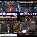 Earth Defense Force 4.1: Wing Diver the Shooter Announced Exclusively For The PS4