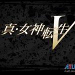 Shin Megami Tensei 5 Full Scale Development is Now Underway