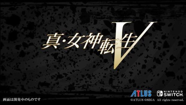 Shin Megami Tensei 5
