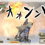 Valkyria Chronicles 4_03
