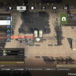 Metal Gear Survive Beta Gameplay