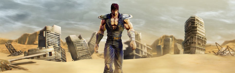 Hokuto Ga Gotoku: Fist of The North Star Wiki – Everything You Need To Know About The Game