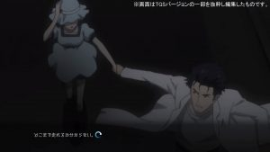Steins;Gate Elite Review – El Psy Kongroo