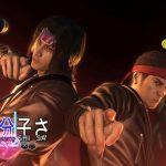 Yakuza 0, Yakuza Kiwami Releasing for PC in 2018