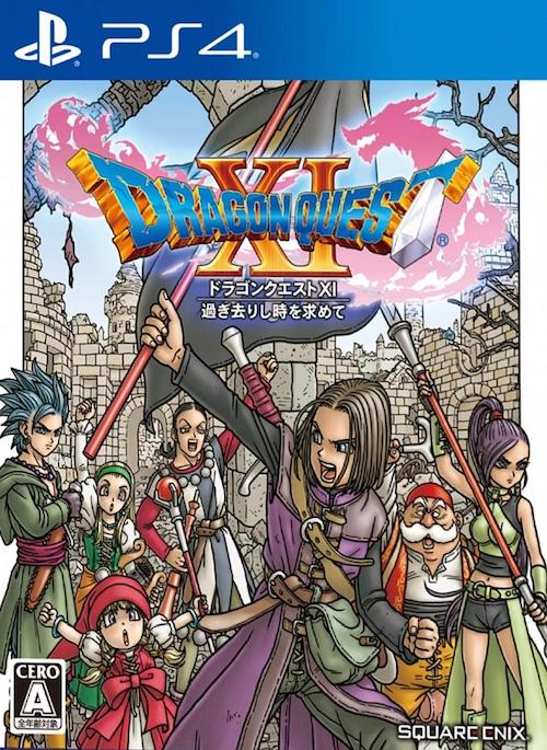 Dragon Quest Wikipedia: Dragon Quest XI: Echoes Of An Elusive Age Wiki