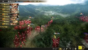 Nobunaga's Ambition Taishi Review – Total Civilization
