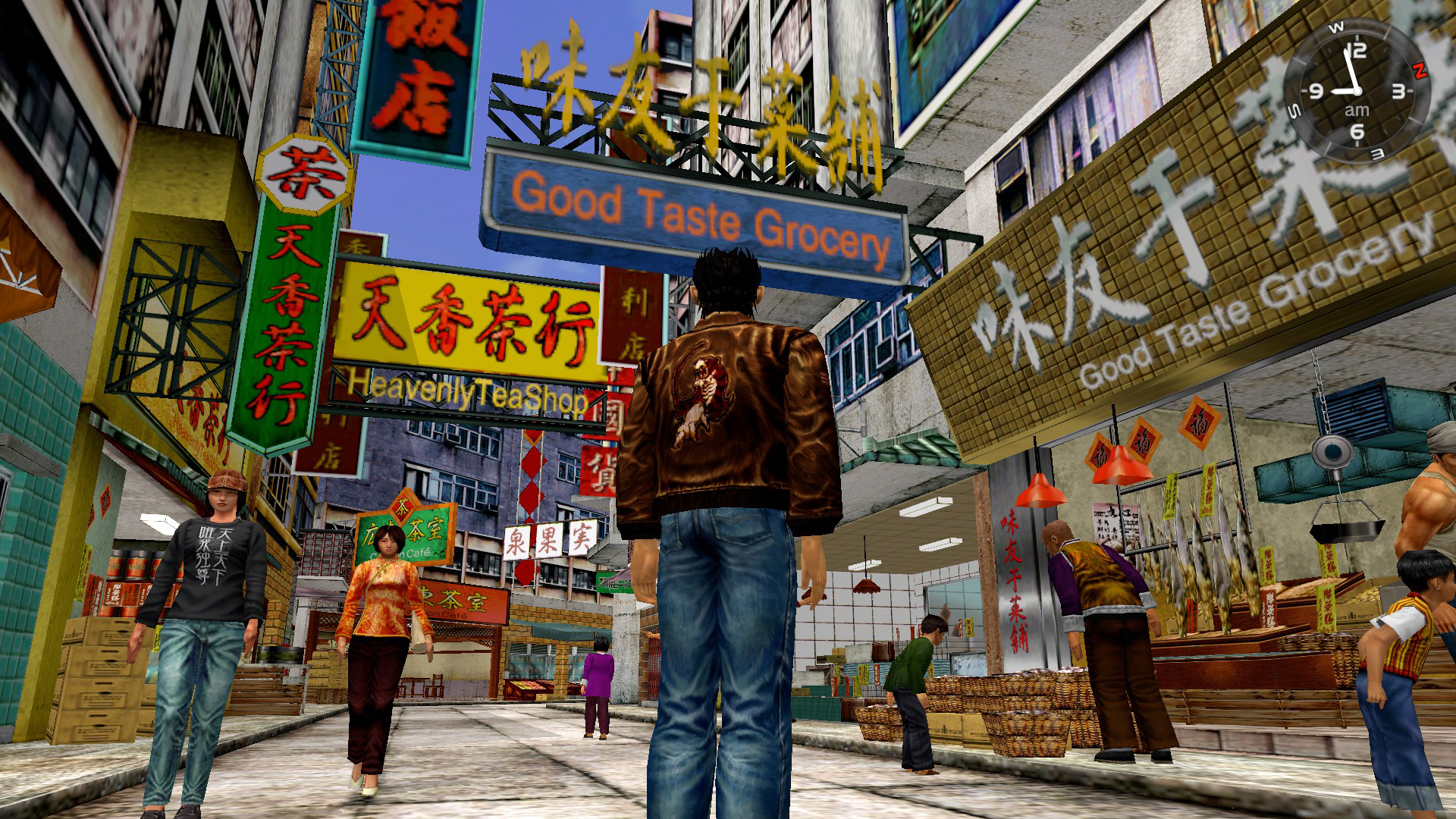 Shenmue 1 & 2 HD Collection