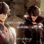Code Vein Release Date Announcement Coming on June 4th