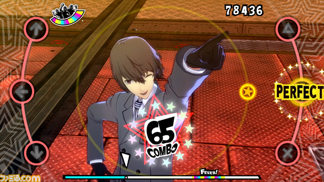 persona 5 dancing stars night