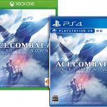 Ace combat 7 cover art