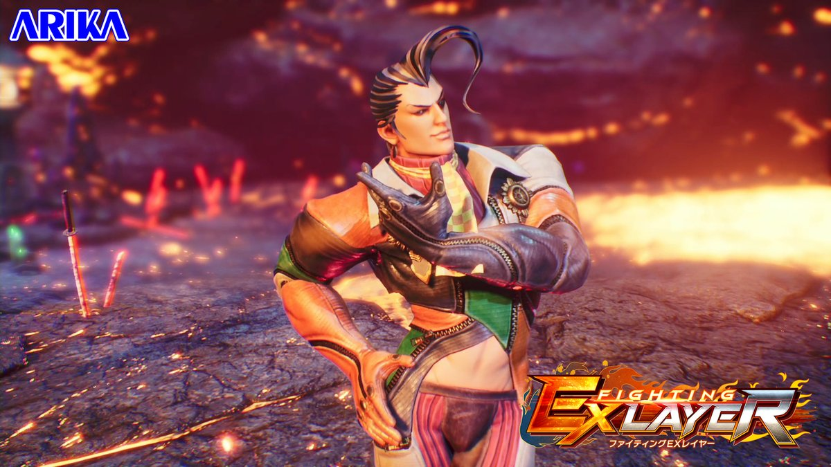 Fighting EX Layer_01