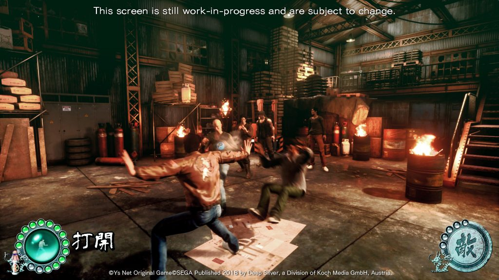 Shenmue 3 expanded battle system