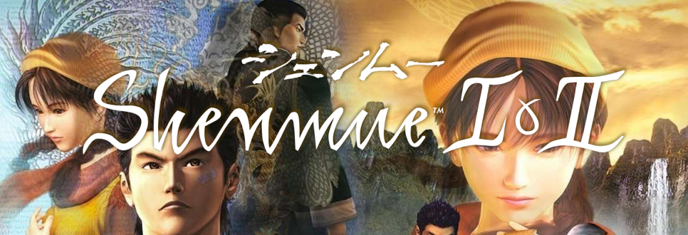 Shenmue 1 And 2 HD Collection Mega Guide – Tips, Tricks, Cheats, All Moves Locations And More