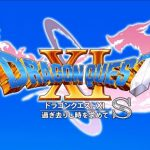 Dragon Quest 11 S Is Confirmed For Jump Fiesta