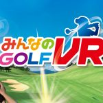 Everybody's Golf VR 1