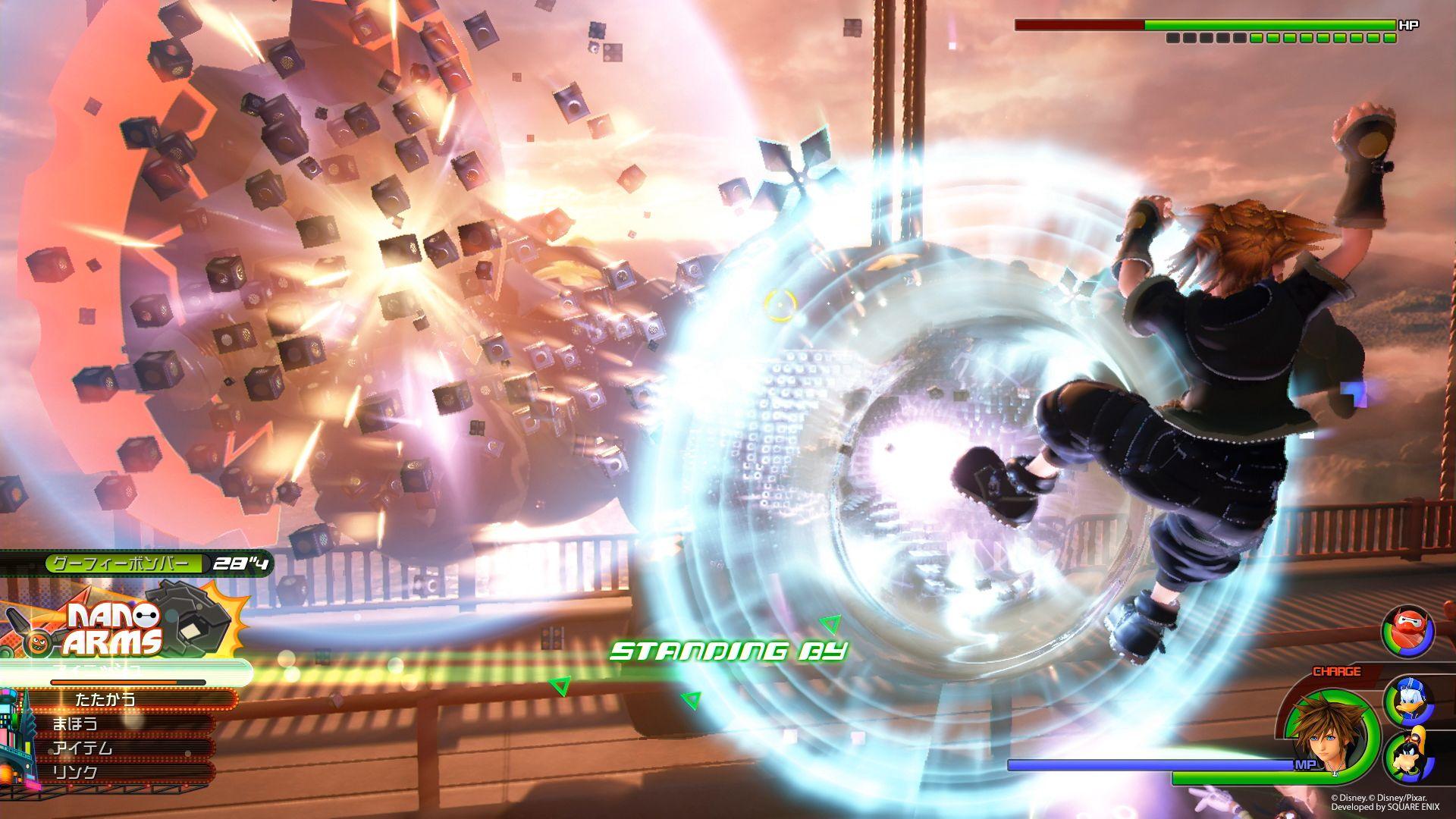 Kingdom Hearts 3 6