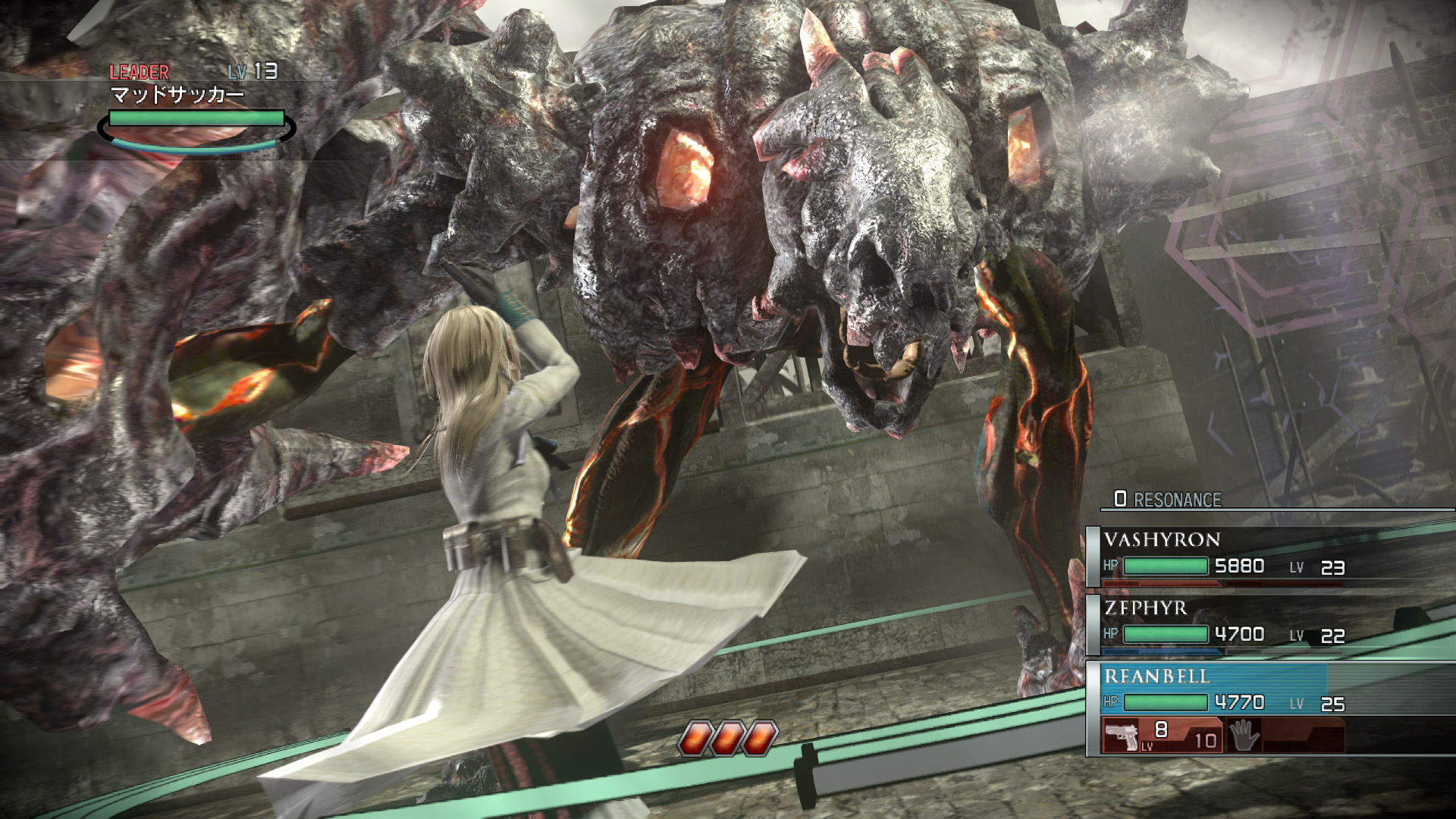 resonance of fate end of eternity 4k hd edition texture pack