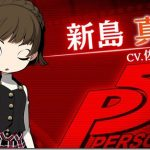 Persona Q2: New Cinema Labyrinth Launching In The West On June 4
