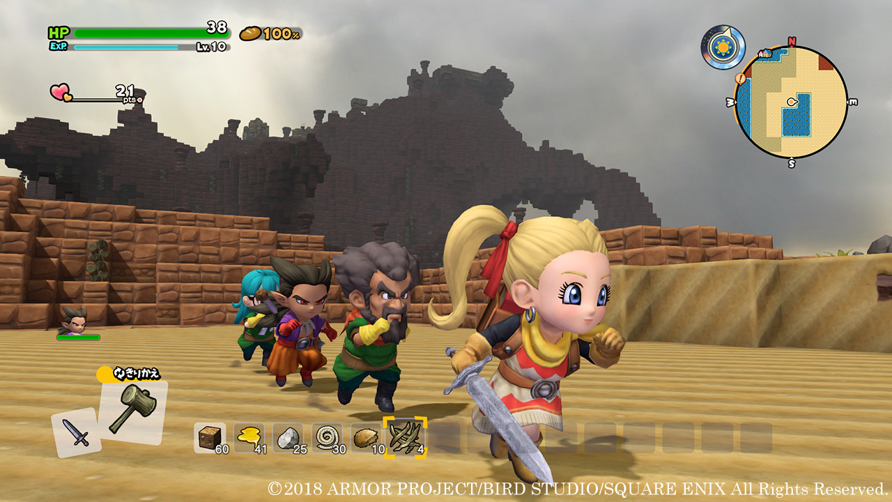 Dragon Quest Builders 2 2