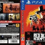 Red Dead Redemption 2 Japanese box art