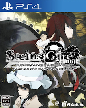 Steins;Gate Elite Box Art