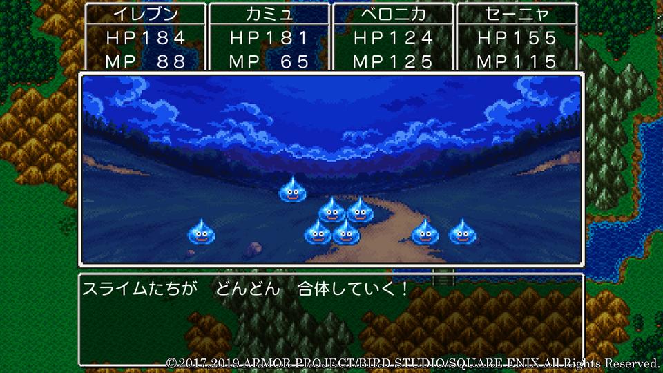 Dragon Quest 11 S