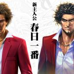 Yakuza 7 Announced, Out in 2020 for North America and Europe