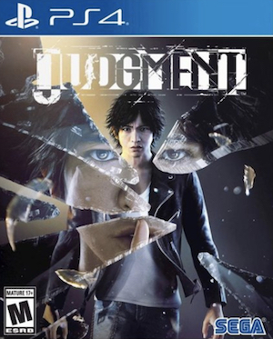 Judgment Box Art