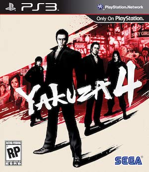 Yakuza 4 Box Art