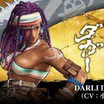 Samurai Shodown's Darli Dagger Gets Brutal Introduction Trailer
