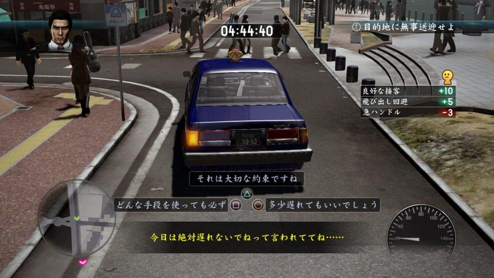 Yakuza 5 Remaster's New Screenshots Show Off Minigames